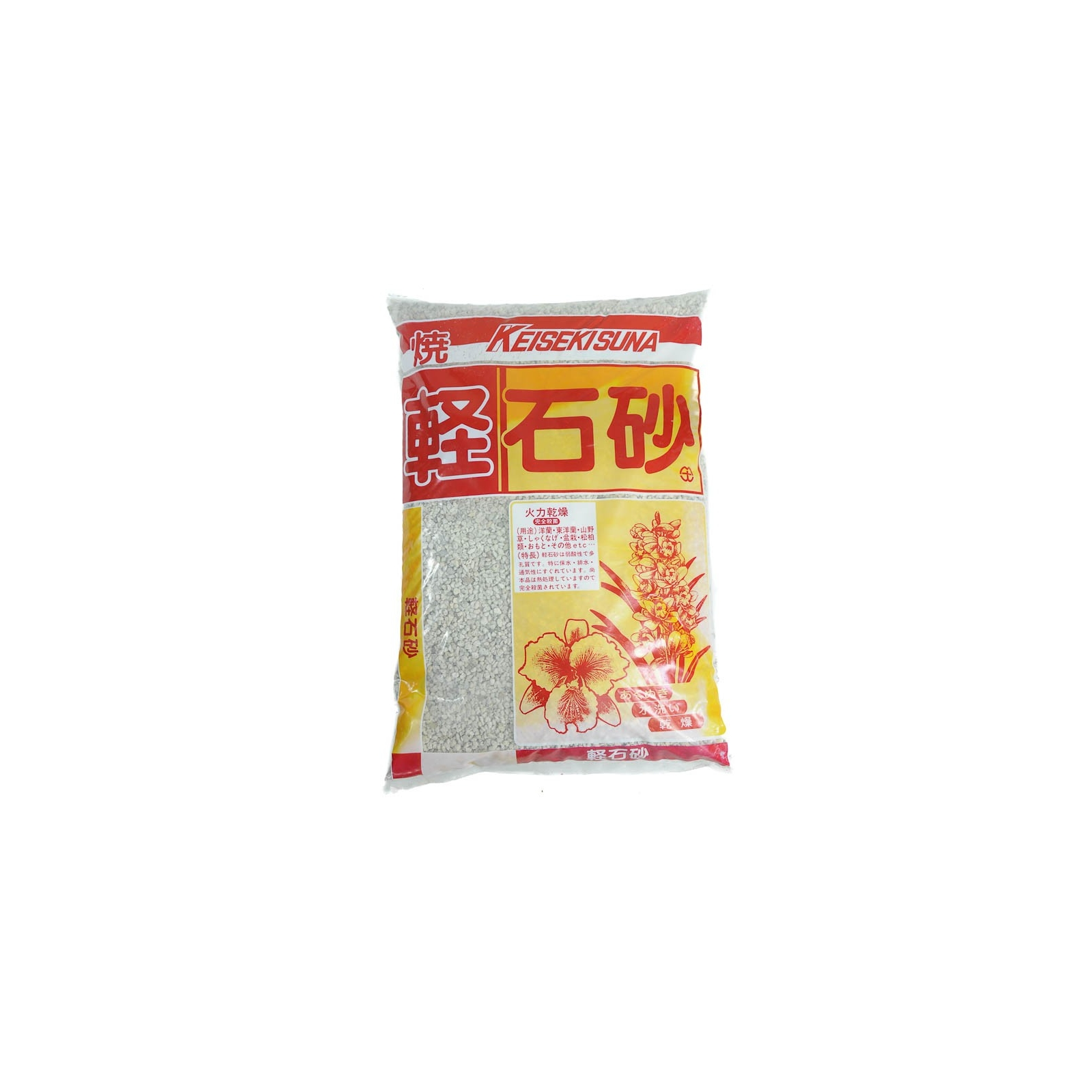 Pomice Japones 16 L