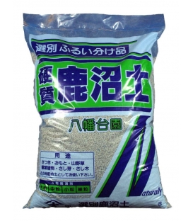 Kanuma 20 Liters