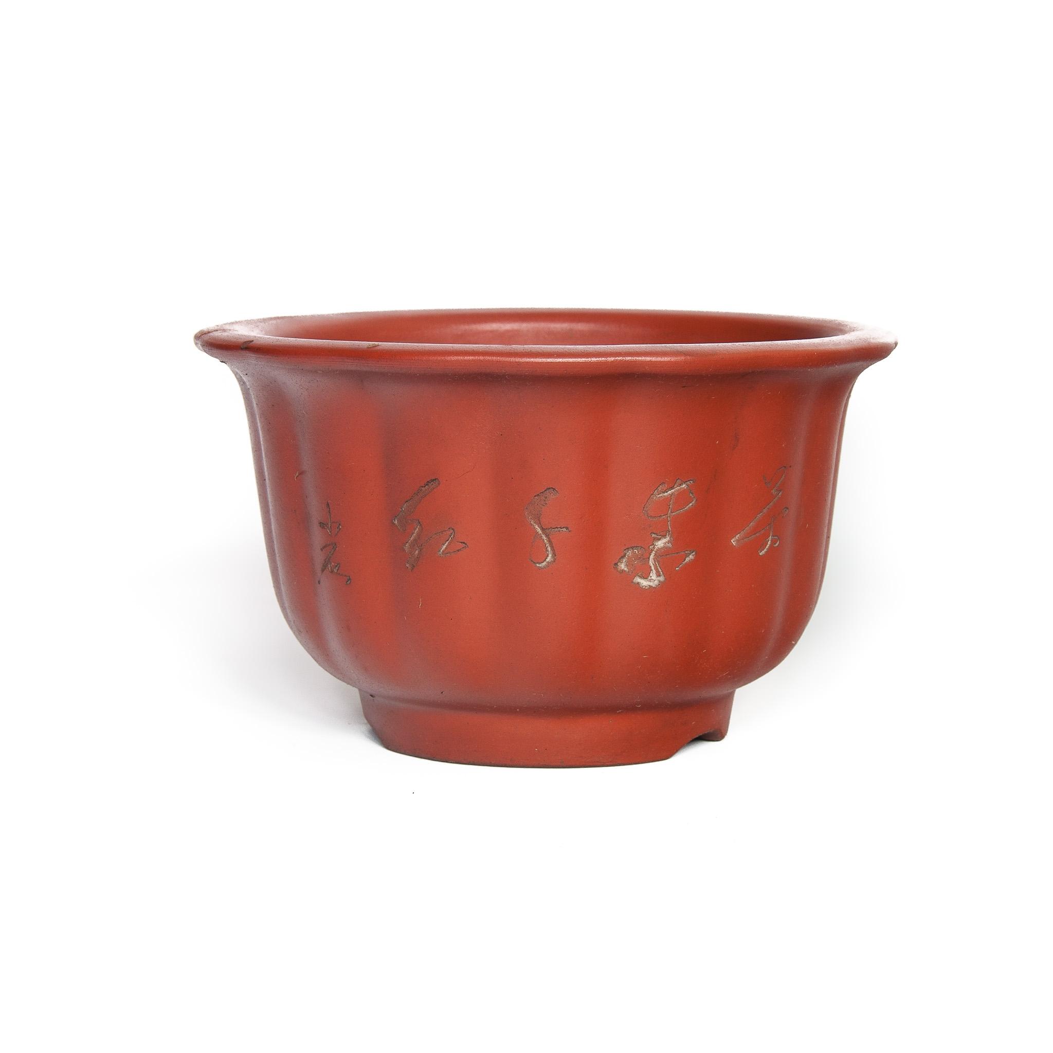 Bonsai Pot Seizan Reiho
