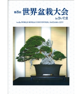 LIBRO - 8º World Bonsai Convention Saitama City