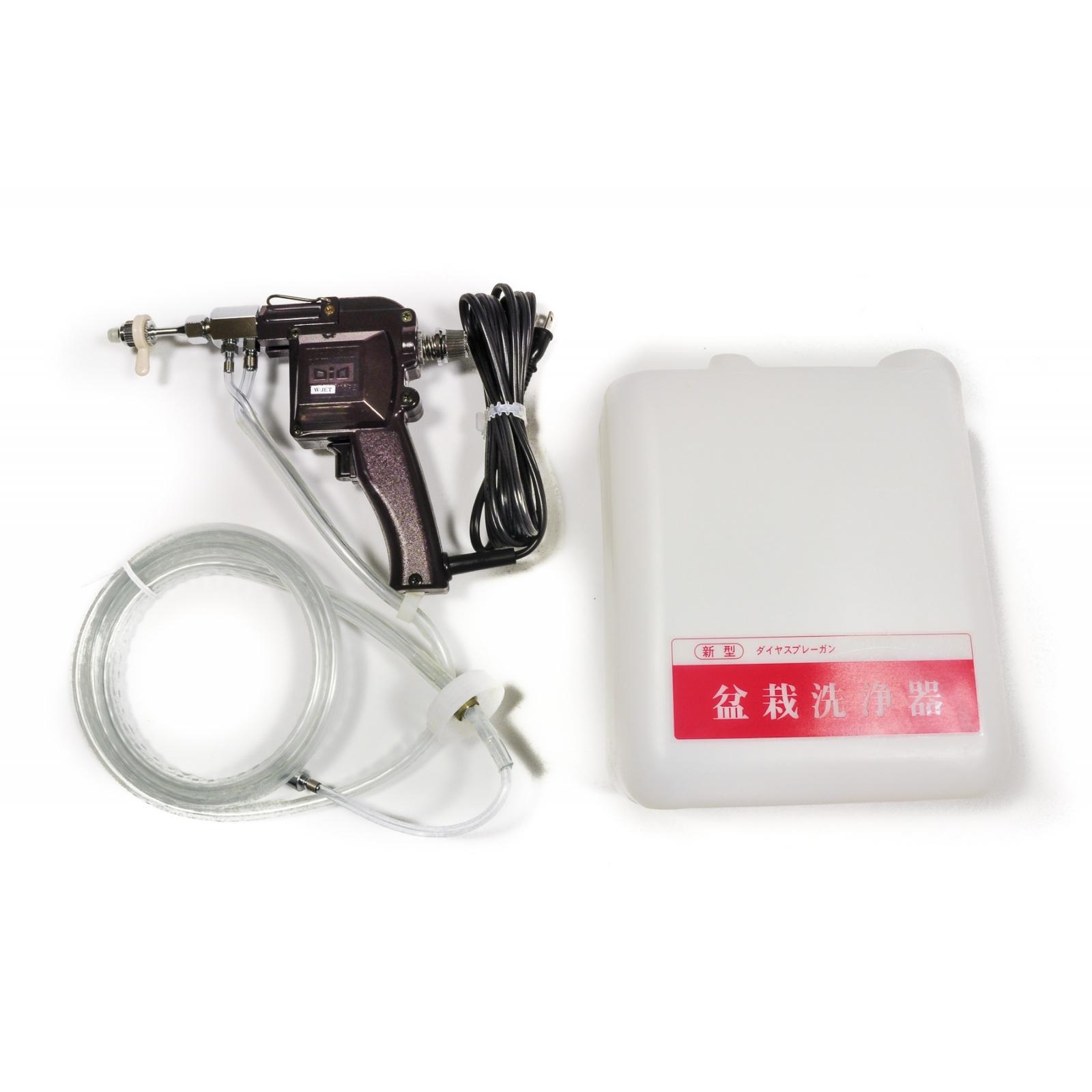 Pistola de Agua a presion