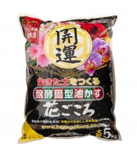 Abono Organico grano grueso