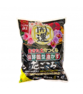 Hanagokoro Abono Grano Grueso 1.8 Kg.