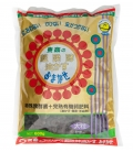Thoso Coarse Grain Fertilizer 600 g.