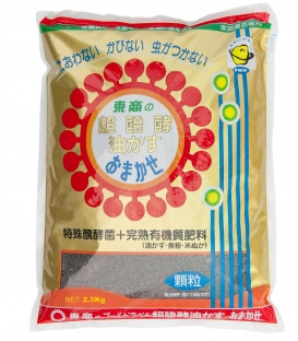 Tosho Small Grain Fertilizer 2.5 Kg.