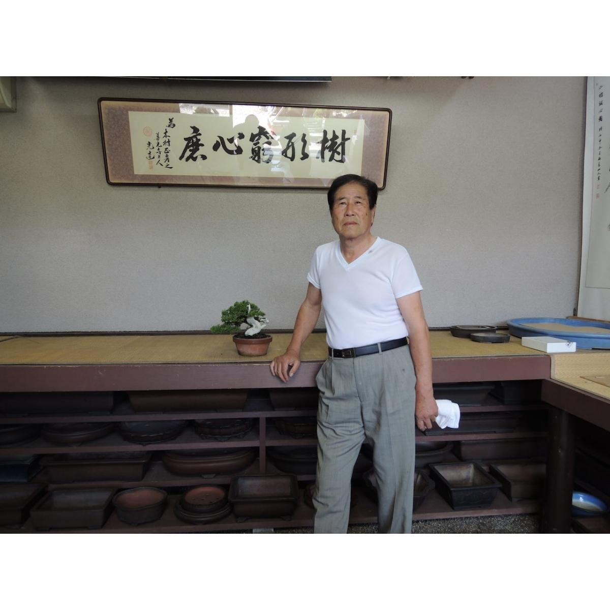 Visita al vivero de Kimura 2017