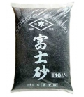 Volcanic Gravel Thick 16 Liters