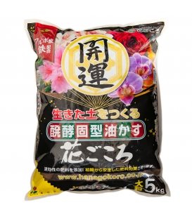 Hanagokoro Abono Grano Grueso 5 Kg.