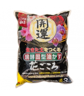 Hanagokoro Abono Grano Grueso 3 Kg.