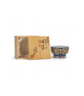 Bonsai-Topf Heian Akira
