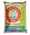 Thoso Medium Grain Fertilizer 700 g.