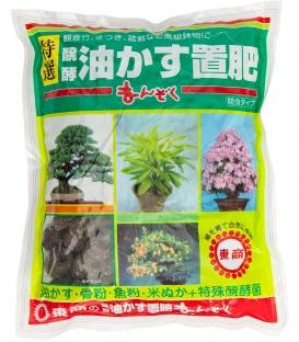 Engrais à grains grossiers Tosho 1 700 kg.