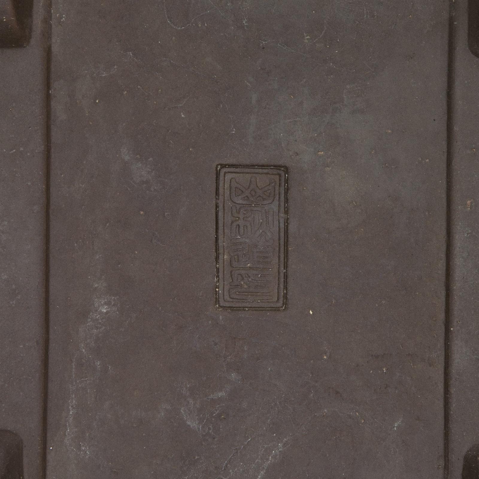 Maceta Yamaaki Usada U-0198