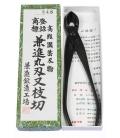 Podadora Concava Kaneshin 165 mm