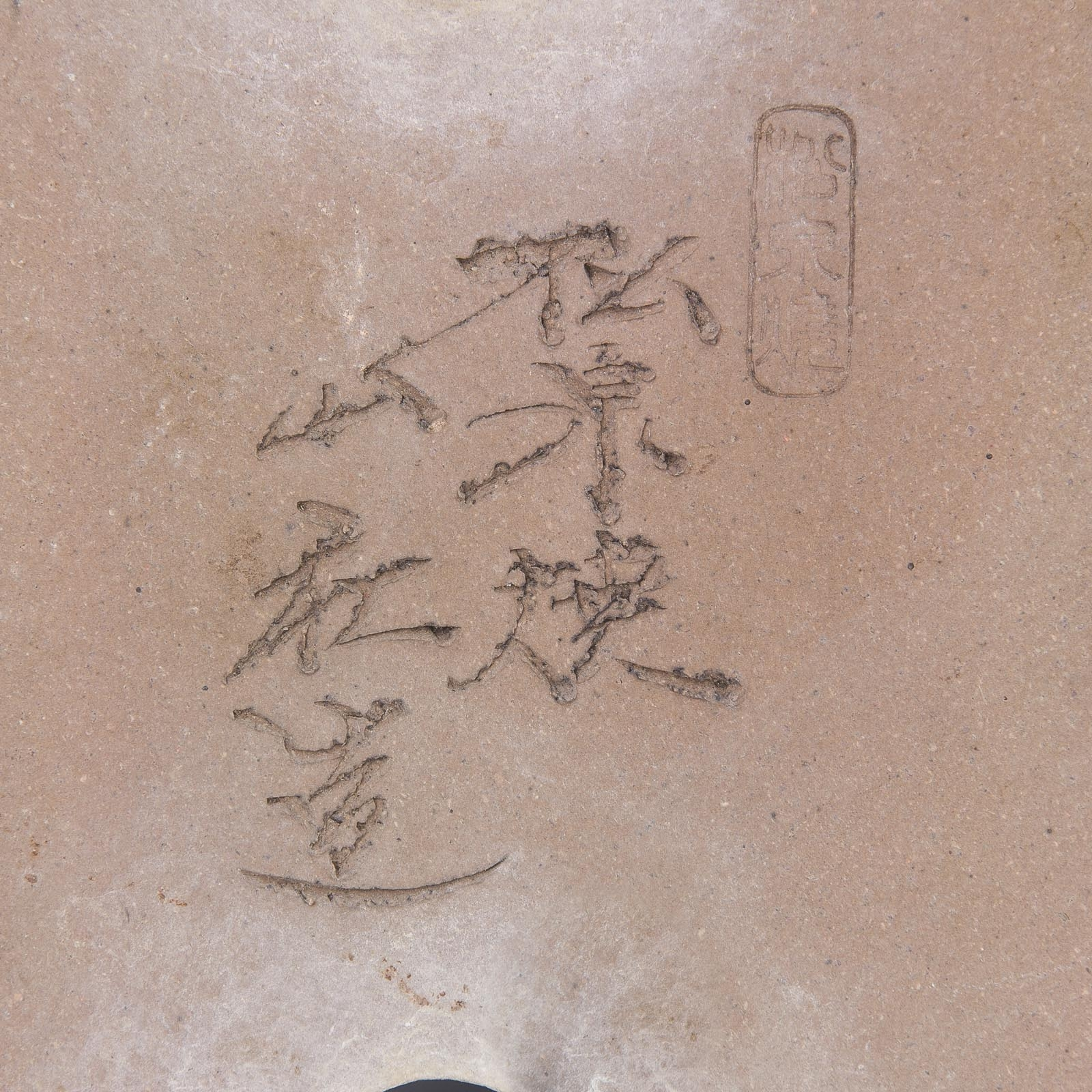 Maceta de bonsai Yamaaki U-0247