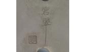 Suishouen Hekisui